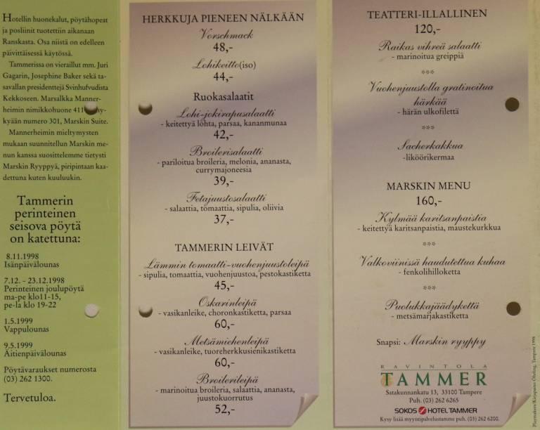 Ravintola Tammerin ruokalista vuodelta 1998
