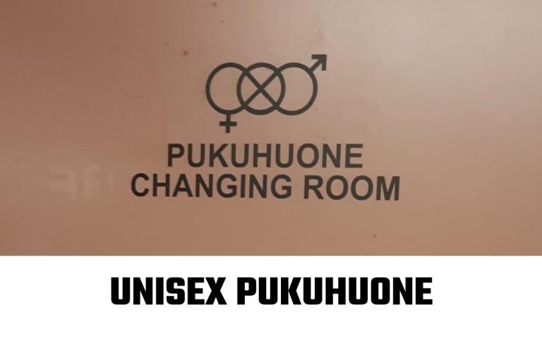 Unisex pukuhuoneen merkki